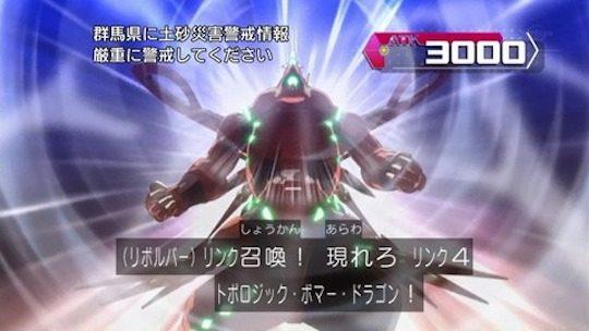 遊戯王VRAINS9話「追い求めてきた敵」
