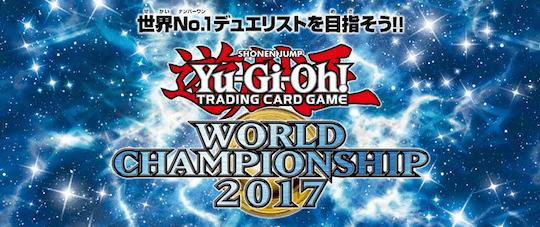 World ChampionShip 2017