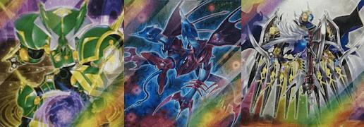エクストリーム・フォース 収録カード