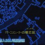 【遊戯王VRAINS(ヴレインズ)16話】「潜入SOL電脳要塞」感想&あらすじ