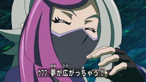 遊戯王VRAINS 14話「ゴーストガールの誘い」