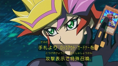 遊戯王VRAINS 15話「闇に忍ぶオルターガイスト」
