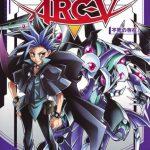【遊戯王】「コミックス遊戯王ARC-V4巻」予約開始!付録カードは《白闘気双頭神龍》!
