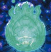 和魂(にぎたま)