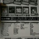 【遊戯王 最新情報】最新ストラク『神光の波動』フラゲ!全収録カード41枚判明!