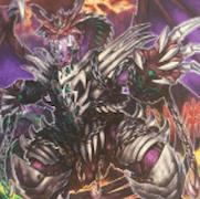鎖龍蛇-スカルデット