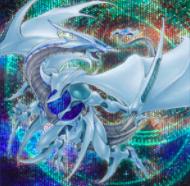 コズミック・ブレイザー・ドラゴン