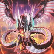 サイバー・ドラゴン・インフィニティ