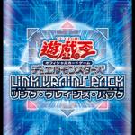 【遊戯王】「リンクヴレンズパック」収録テーマ20種類がリーク!?