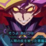 【遊戯王VRAINS(ヴレインズ)21話】「新たな戦いの火種」感想&あらすじ