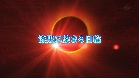 遊戯王VRAINS(ヴレインズ)第22話「漆黒に染まる日輪」