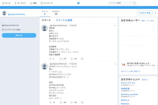 【遊戯王】2018年1月リミットレギュレーション(禁止制限改訂)フラゲ
