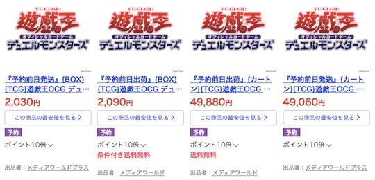 デッキビルドパック ダーク・セイヴァーズ Yahoo!ショッピング
