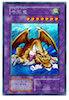 千年竜 シークレットレア