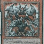 【遊戯王 最新情報】「デーモン」カード4枚再録判明!【リンクヴレインズパック収録】