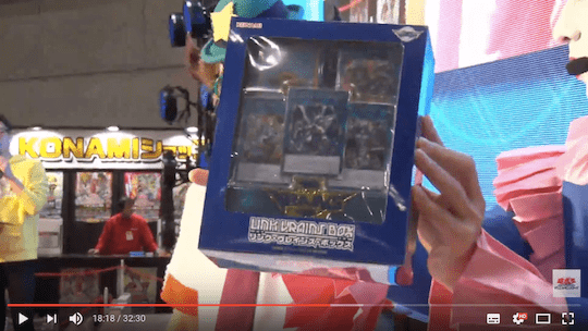 『リンクヴレインズボックス』フラゲ!全収録カード24枚判明