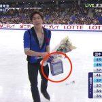 フィギュアスケートで遊戯王 「田中刑事」