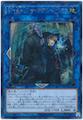 「遊戯王買取」大会環境のカード