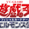 【遊戯王 最新情報】『デッキビルドパック ヒドゥン・サモナーズ』8月4日発売決定!