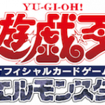 【遊戯王】『サベージ・ストライク(SAVAGE STRIKE)』最新パック10月13日発売決定!