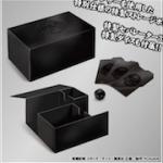 【遊戯王】「ストレージボックスDX ブラックレザー」3/17発売!【サテライトショップ公式商品】