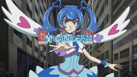 【遊戯王VRAINS(ヴレインズ)33話】「青い涙の天使」