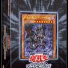 【ストラクチャーデッキR 闇黒の呪縛】全収録カードリスト,新規/再録カード42枚まとめ!