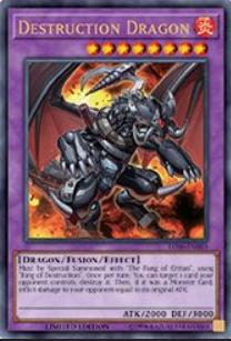 Destruction Dragon(デストラクション・ドラゴン)