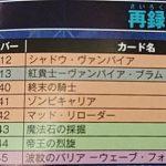 【遊戯王 最新情報】『ダーク・セイヴァーズ』フラゲ! 全収録カード45種/レアリティ判明!