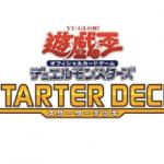 【遊戯王 最新情報】『スターターデッキ2018』Amazon予約開始!3月24日発売!