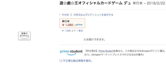 『ザ・ヴァリュアブル・ブック20』Amazon
