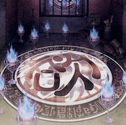 《闇霊術-「欲」》価格・買取相場