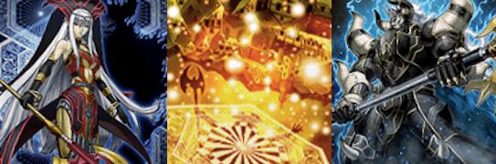 『サイバネティック・ホライズン』新規テーマ「デミス/ルイン」