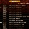 【遊戯王 最新情報】『スターターデッキ2018』秘蔵レアカードリスト31枚, 封入枚数判明!