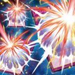 【遊戯王 最新情報】CYHO《ミラーフォース・ランチャー》新規判明!【サイバネティック・ホライゾン収録】