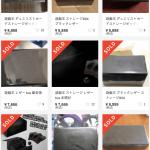 【遊戯王】『ストレージボックスDX ブラックレザー』初動価格,買取相場まとめ、定価の3倍!?