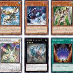 【スペシャルパック 20th Anniv. Vol.1】全収録カードリスト,新規/再録カード10枚まとめ!