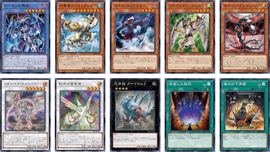 「スペシャルパック 20th アニバーサリーエディション Vol.1」のカード画像