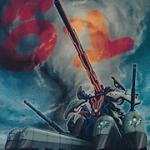 【遊戯王 高騰】《No.81 超弩級砲塔列車スペリオル・ドーラ》値上がり!《No.27 弩級戦艦-ドレッドノイド》で特殊召喚できるランク10エクシーズ【買取価格,相場】