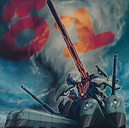 No.81 超弩級砲塔列車スペリオル・ドーラ