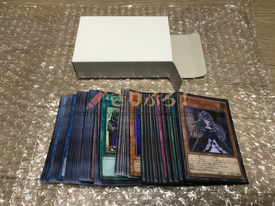 ネクストワン 紙製カードケース