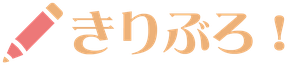 遊戯王ブログ 最新情報・環境デッキ・高騰カード考察