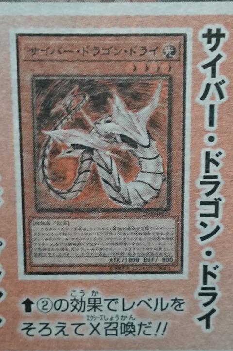 『サイドラ』カード3枚再録