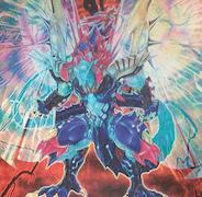 《銀河眼の光波竜(ギャラクシーアイズ・サイファー・ドラゴン)》価格・買取相場