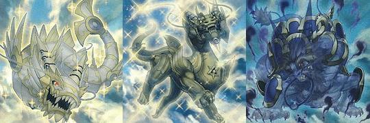 竜星(りゅうせい)