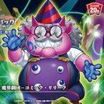【遊戯王】DP20《魔界劇団-コミック・リリーフ》新規判明,効果考察!