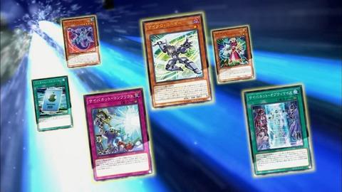 ストラクチャーデッキ マスター・リンク再録カード2