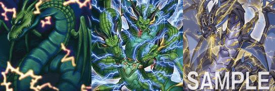 「サンダー・ドラゴン」相性の良いカード・テーマ