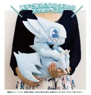 ぬいぐるみ-ブルーアイズ・トゥーン・ドラゴン-
