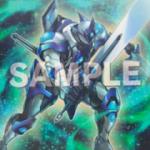 【遊戯王】《銀河剣聖(ギャラクシーブレイバー)》判明+効果考察!X/L召喚をサポート